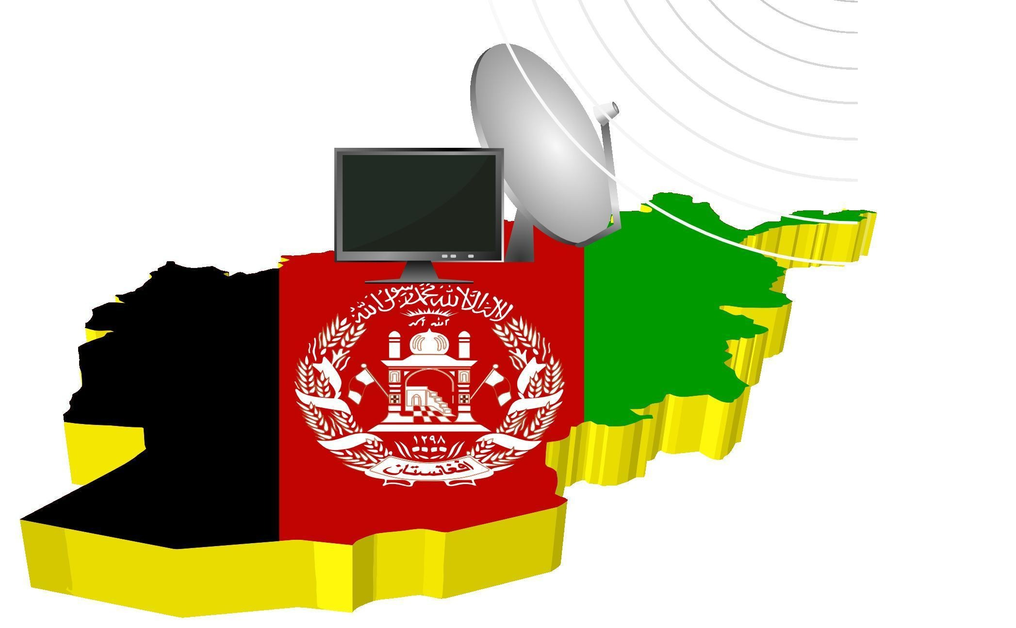 Afghanistan implements approval requirements for radio devices